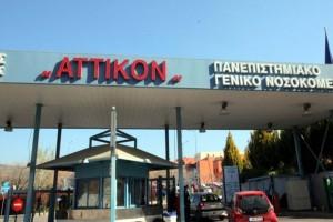 Κορωνοϊός: Συναγερμός σε Αττικόν και Ιπποκράτειο Θεσσαλονίκης - 17 κρούσματα σε εργαζόμενους
