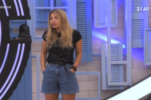 Big Brother: Δεν το κρύβουν πλέον - Η Σοφία Δανέζη θα φιλοξενήσει στο captain's room τον...