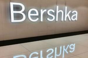 """""""Ουρές"""" στα Bershka για τις δερμάτινες μπότες που θα απογειώσουν όλες σου τις εμφανίσεις"""