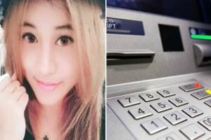 30χρονη πήγε στο ΑΤΜ και είδε 4,6 εκατομμύρια στο λογαριασμό της - Όταν η τράπεζα το κατάλαβε ήταν αργά