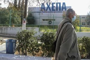 Συναγερμός στο ΑΧΕΠΑ: Θετικοί στον κορωνοϊό πάνω από 20 εργαζόμενοι