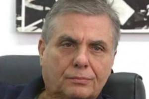 Άγρια δολοφονία στο σπίτι του Γιώργου Τράγκα: Νεκροί, ύποπτος