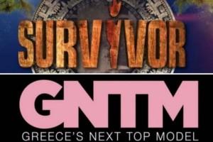 Σάλος στο Survivor: Η σχέση της κορυφαίας του μορφής με παίκτρια του GNTM