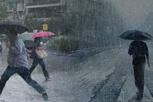 Έκτακτο δελτίο καιρού από την ΕΜΥ: Οι περιοχές που κινδυνεύουν