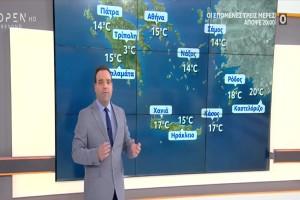 """Κλέαρχος Μαρουσάκης: """"Χαμηλές θερμοκρασίες στο ξεκίνημα της μέρας και έπειτα θα..."""""""