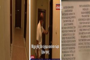 Κορωνοϊός: Ολόκληρη οικογένεια θετική στον φονικό ιό - Η «απίστευτη» αντίδραση της πολυκατοικίας (Video)