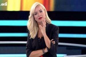 Συγκλονίζει η Μαρία Μπεκατώρου - Η εξομολόγησή της για τις συνθήκες στον ΑΝΤ1