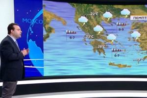 «Η Αττική στο επίκεντρο της κακοκαιρίας» - Έκτακτη προειδοποίηση Κλέαρχου Μαρουσάκη (Video)
