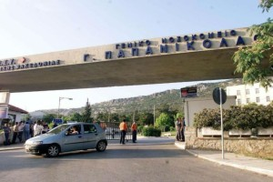 """Συναγερμός στο Νοσοκομείο """"Παπανικολάου"""" : Τουλάχιστον 24 κρούσματα κορωνοϊού"""