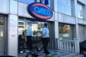 ΟΑΕΔ - Επίδομα ανεργίας: Αυτές είναι οι ημερομηνίες που θα δοθεί η δίμηνη παράταση