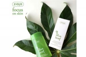 3 νικητές θα κερδίσουν από ένα σετ φροντίδας προσώπου της σειράς Olive Leaf από την Ziaja!