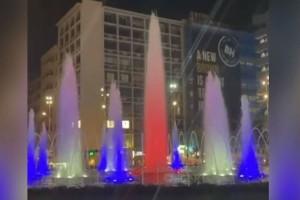 """Το σιντριβάνι της Ομόνοιας """"βάφτηκε"""" στα χρώματα της γαλλικής σημαίας"""