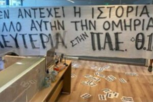 """""""Ντου"""" της Θύρας 13 στα γραφεία της ΠΑΕ Παναθηναϊκός: Έκλεψαν την κούπα του πρωταθλήματος του 2010!"""