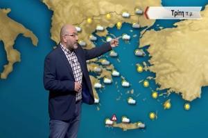 «Επιλεκτική καιρική αλλαγή...» Η προειδοποίηση του Σάκη Αρναούτογλου για τις περιοχές που κινδυνεύουν (Video)
