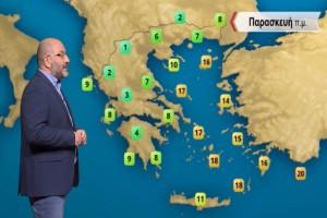 «Σοβαρή επιδείνωση του καιρού - Γενικευμένη κακοκαιρία θα επικρατεί...» - Προειδοποίηση Σάκη Αρναούτογλου εν όψει 28ης Οκτωβρίου (Video)