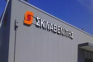 Κυρίαρχος ο Σκλαβενίτης - Το μεγάλο «μπαμ» της εταιρείας στην αγορά
