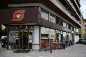 Χαμός στα ράφια του Σκλαβενίτη - Τρόμος για την εταιρεία