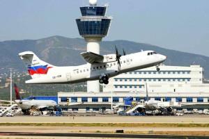 Έκτακτη ανακοίνωση από τη Sky Express: Ακυρώσεις και τροποποιήσεις πτήσεων