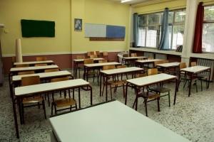 Βρέθηκε κρούσμα στο 5ο γυμνάσιο Λαμίας - Θετική στον κορωνοϊό καθηγήτρια