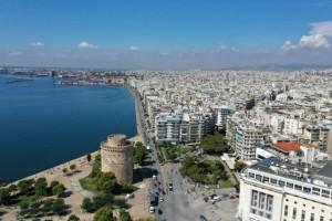 Η φωτογραφία της ημέρας: Καλό Σαββατοκύριακο από την όμορφη Θεσσαλονίκη