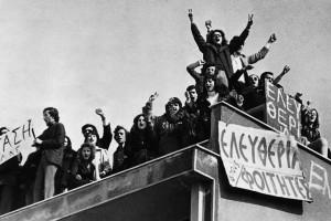 Η φωτογραφία της ημέρας: 17 Νοέμβρη, Η εξέγερση του Πολυτεχνείου