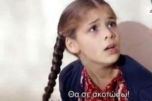 """""""Θα σε σκοτώσω"""": Χαμός στην Elif"""