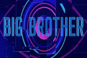 Big Brother spoiler: Αυτός ο παίκτης παίρνει την αρχηγεία σήμερα!