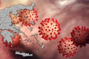 Κορωνοϊός: Στο κόκκινο Θεσσαλονίκη & Αττική - Ο χάρτης της διασποράς