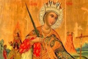 Αγία Αικατερίνη: H φυλάκιση και τα τρομερά βασανιστήρια - Η μεγάλη γιορτή της Ορθοδοξίας που τιμάται σήμερα