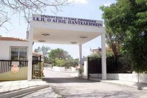Συναγερμός στη Θεσσαλονίκη: Τουλάχιστον 60 κρούσματα κορωνοϊού στο ίδρυμα «Άγιος Παντελεήμων»