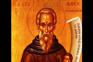 Του Αγίου Στυλιανού: Η μεγάλη γιορτή της Ορθοδοξίας που τιμάται σήμερα