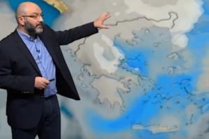 «Ψυχρή εισβολή... των τελευταίων 40 ετών...» - Προειδοποίηση Σάκη Αρναούτογλου (Video)