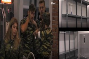 Big Brother: «Πάγωσαν» οι παίκτες όταν είδαν άδεια την αποθήκη - Τι συνέβη; (Video)