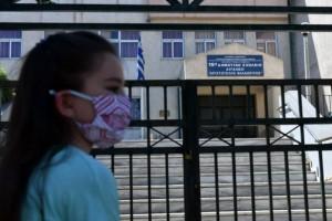 Κορωνοϊός: Κλείνει η πρωτοβάθμια εκπαίδευση σε όλη την Ελλάδα