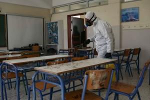 Κλειστά σχολεία από κορωνοϊό: «Λουκέτο» σε πάνω από 400 τμήματα και σχολικές μονάδες