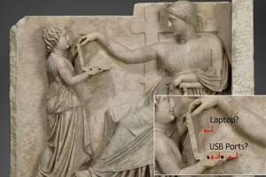 Οι Αρχαίοι Έλληνες είχαν μέχρι και... Απίστευτο!