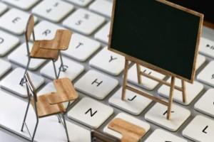 """""""Ποδαρικό"""" για την τηλεκπαίδευση στα δημοτικά - Πώς θα γίνεται η εξ αποστάσεως διδασκαλία"""