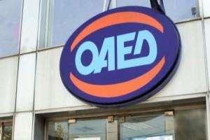 ΟΑΕΔ: Ανοίγει σήμερα η πλατφόρμα για το επίδομα των 400 ευρώ