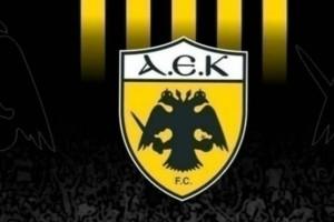 Σοκ: Πέθανε πρώην ποδοσφαιριστής της ΑΕΚ