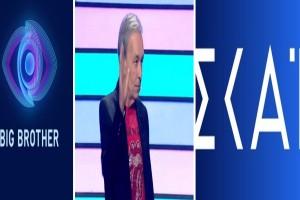 Άκυρο στον Μικρούτσικο από το ΣΚΑΪ - Όνομα-βόμβα για την παρουσίαση του Big Brother 2 (Video)