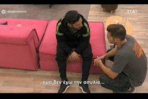 Big Brother: Ο έντονος καυγάς και η αποκάλυψη για τη σχέση - Δείτε τα highlights