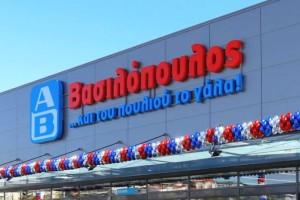 Πανικός σε κατάστημα των ΑΒ Βασιλόπουλος: Τα πάνω κάτω για την εταιρεία