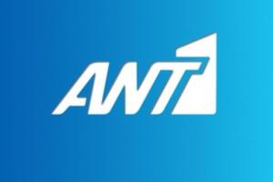 Βόμβα στον ΑΝΤ1: Κλείνει το νούμερο ένα τηλεπαιχνίδι της ελληνικής τηλεόρασης!