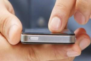 Προσοχή: Μεγάλη απάτη με mail στο κινητό σας! Σας αρπάζουν χιλιάδες ευρώ