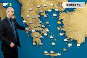«Χιόνια, βροχές και καταιγίδες - Το Σαββατοκύριακο να περιμένουμε...» - Προειδοποίηση Σάκης Αρναούτογλου(Video)