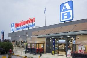ΑΒ Βασιλόπουλος: Τρέξτε να προλάβετε την απίστευτη προσφορά που ισχύει μέχρι την Πέμπτη