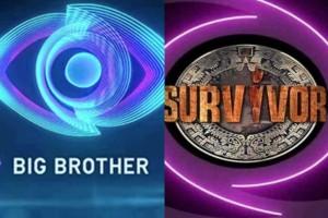 Έριξε τη «βόμβα» ο ΣΚΑΪ: «Εκτοξεύει» το Survivor με αυτούς τους παίκτες από το Big Brother