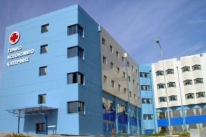 Κορωνοϊός - Κατερίνη: Θετικός στον ιό ο υπεύθυνος της κλινικής Covid του νοσοκομείου