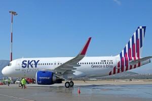 SKY Express: Δωρίζει ταξίδι σε οποιονδήποτε προορισμό!