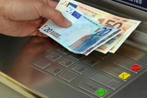 Συντάξεις: Αλλάζει η ημερομηνία πληρωμής για τον Ιανουάριο του 2021